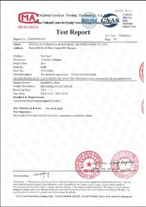 Certifikat za A453 660B